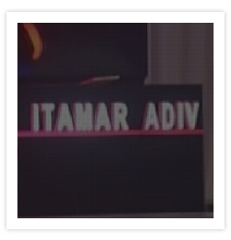DJ Itamar Adiv - website