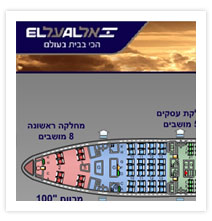 Seating arrangement for EL-AL's planes