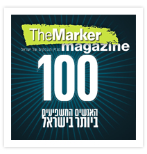 The Marker magazine